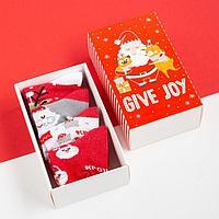 Набор носков Крошка Я 'Give Joy', 4 пары, 6-8 см