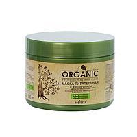 Маска питательная с фитокератином BIELITA ORGANIC для всех типов волос, 500 мл