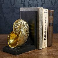 Держатель для книги 'Золотая ракушка' 20,5х14,5х10,5 см