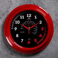 Часы настенные 'Спидометр', 'Рубин', 21х21 см