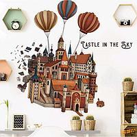 Наклейка пластик интерьерная цветная 'Летящий город и воздушные шары' 60х90 см
