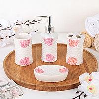 Набор аксессуаров для ванной комнаты 'Розарий', 4 предмета (дозатор 250 мл, мыльница, 2 стакана)