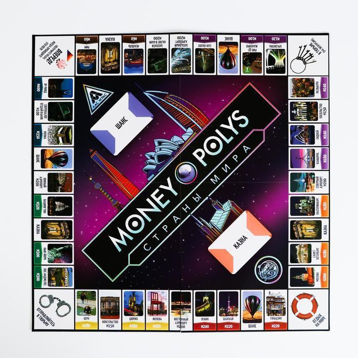 Экономическая игра 'MONEY POLYS. Страны мира', 8+ - фото 3