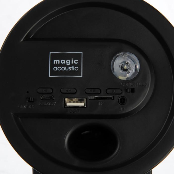 Портативная колонка SK1006MBN, microSD/USB, Bluetooth 5.0, 5 Вт, 1200 мАч, цвет хаки - фото 3