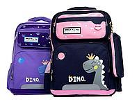 Рюкзак для девочек Dino с пеналом