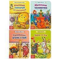 Набор картонных книг 'Сказки для детей' 4 шт.