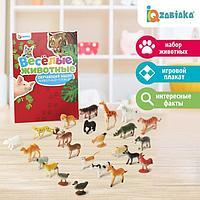 Обучающий набор 'Весёлые животные' животные и плакат, по методике Монтессори