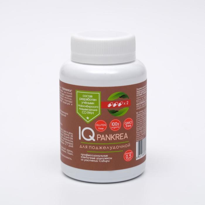 Растительный концентрат IQ PANKREA, 84 капсулы - фото 1