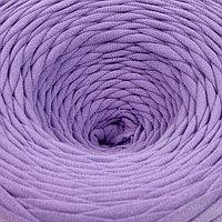 Пряжа трикотажная широкая 100м/320±15гр, ширина нити 7-9 мм (лавандовый)