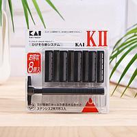 Компактный бритвенный станок,K-8B, с двойным лезвием со сменными головками, 8 кассет