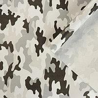 Бумага упаковочная крафт 'Камуфляж арктик', 0,7 х 10 м