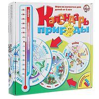 Игровой набор 'Календарь природы' с магнитами