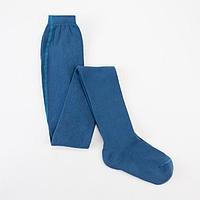 Колготки детские КДО, цвет джинсовый, рост 104-110 см
