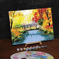 Роспись по номерам без подрамника 'Осенний мост', 30 х 40 см