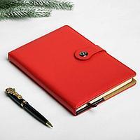 Набор 'Счастья', блокнот, ручка с клипом