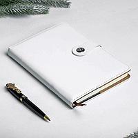 Набор 'Чудесных мгновений', блокнот, ручка с клипом
