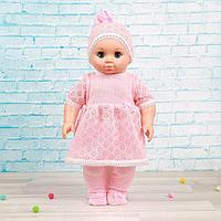 Кукла 'Пупс 11', 42 см