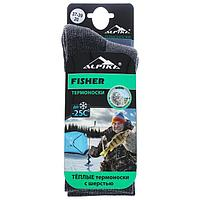 Термоноски Alpika Fisher, до -25С, размер 37-39