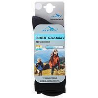 Термоноски Alpika Trek Coolmax, до -15С, размер 34-36
