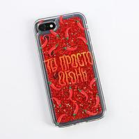 Чехол для телефона iPhone 7,8 с блёстками внутри Pepper , 6.8 x 14 см