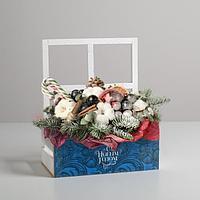 Кашпо флористическое с окном 'Зимний узор', 15 x 9 x 25 см