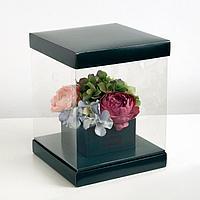 Коробка для цветов с вазой и PVC окнами складная FLOWERS, 23 х 30 х 23 см