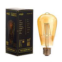 Лампа светодиодная 'Ретро', ST64, 6 Вт, E27, 630 Лм, 2700 К, теплый белый, желтая