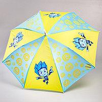 Зонт детский, ФИКСИКИ 70 см