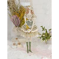 Набор для шитья и рукоделия 'Мисс Глория'