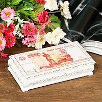 Шкатулка - купюрница '5000 рублей', белая, 8,5x17 см, лаковая миниатюра