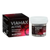 Пищевой концентрат Viamax-Active, активатор мужской силы, 30 капсул по 0,5 г