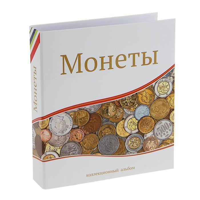 Альбом для монет 'Современные монеты', 230 х 270 мм, Optima, без листов - фото 1