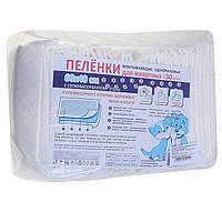 Пеленки впитывающие с суперабсорбентом, 60х40 см (в наборе 30 шт.)