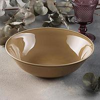 Салатник 'Акварель', 1 л, цвет золотисто-коричневый