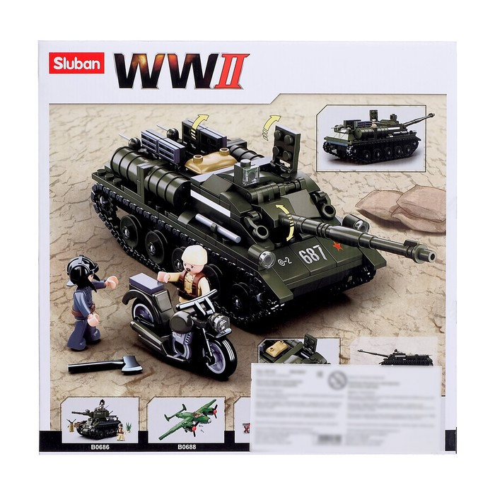 Конструктор Армия 'Боевой танк', 338 деталей - фото 5