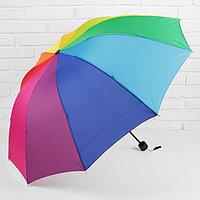 Зонт механический 'Радуга', ветроустойчивый, прорезиненная ручка, 4 сложения, 10 спиц, R 50 см, разноцветный