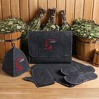 Набор банный портфель 5 предметов 'Рожденный в СССР, серп и молот', серый