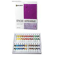 Краска акриловая в тубе, набор 24 цвета х 12 мл, BRAUBERG