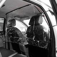 Экран защитный для такси 'Антивандальный', 145 х 85 см, ПВХ пленка