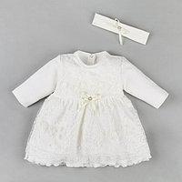 Набор платье с длинным рукавом и повязка Крошка Я,1-3мес (50-62см),100 хлопок