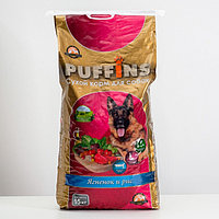 Сухой корм Puffins для собак, ягненок и рис, 15 кг