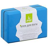 Блок для йоги 23 х 15 х 8 см, вес 120 г, цвет синий