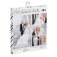Свадебные куклы Mr Mrs, набор для шитья, 18 x 22 x 3.6 см