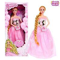 Поздравительная Кукла-модель 'Маленькой принцессе' с открыткой