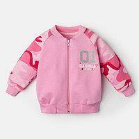 Бомбер Крошка Я 'Папина Малышка. 01', розовый, 24 р, 68-74 см