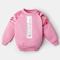 Свитшот Крошка Я 'Папина Малышка', розовый, 24 р, 68-74 см