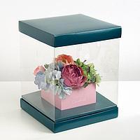 Коробка для цветов с вазой и PVC окнами складная 'Счастья', 23 х 30 х 23 см