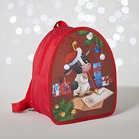 Рюкзак детский новогодний 'Новогодний бычок' 20х23 см