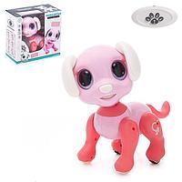 Робот-собака 'Питомец Щенок', световые и звуковые эффекты, цвет розовый