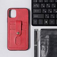 Чехол LuazON для iPhone 11, с отсеками под карты, кожзам, красный